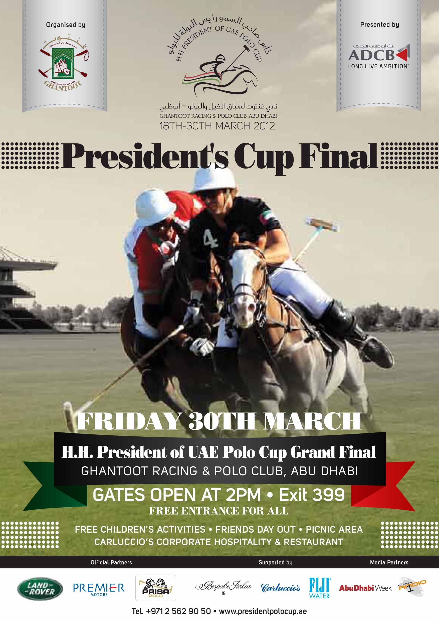 President's Cup Flyer and Schedule